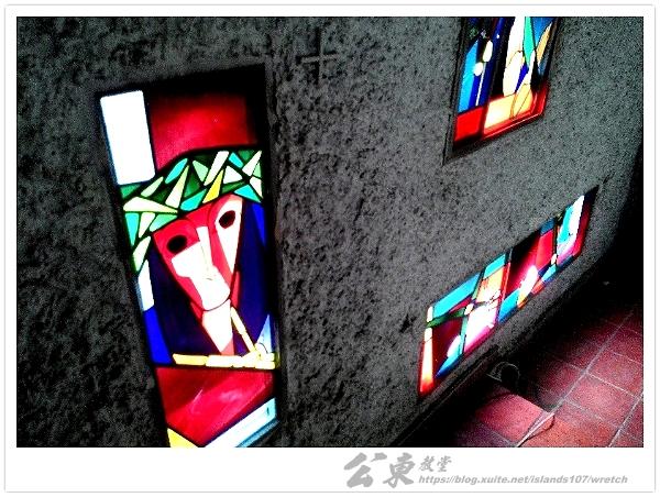 * 光影の哲學 ~ 走訪 公東教堂 (上篇) :TW-Blog-Pic-26-39.jpg