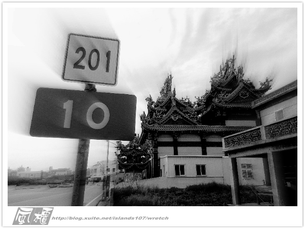 我從另一角度 ~ 望見 澎湖 馬公の美 & 自己的心情:WA-Blog-13-5-037.jpg