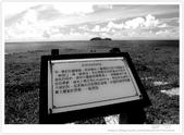 * 在 島嶼 一方 ~ 蘭嶼 (上篇) Part 2:TW-Blog-Pic-29-100.jpg