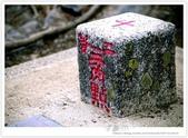 * 3422米高的幸福 ~ 合歡山 秋の遊 (5):TW-Blog-Pic-28(2)-132.jpg