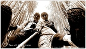 * 千年沉睡裡;甦醒著 ~ 司馬庫斯 & 鎮西堡 (上篇):TW-Blog-Pic-30-17.jpg