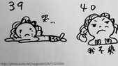 塗鴉:人魚QQ手稿1050521