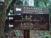 山嵐班:DSC08209.JPG