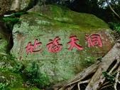 寫作課:1010319芝山岩 (3).JPG