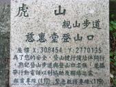 山嵐班2:DSC07680.JPG