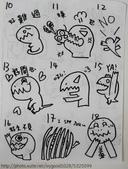 塗鴉:粉暴龍和胡蘿妹 Pink Rex & Carrot Girl 手稿