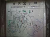 山嵐班:990323虎山稜線步道 128.JPG