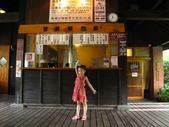 20120810宜蘭慢活:IMG_7251湯圍溝公園.JPG