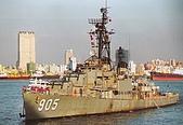 岳陽軍艦(DDG-905):905(出港)