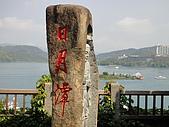 2010/04/26(春末夏初)油桐花&水沙連:石碑