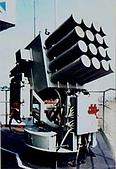 岳陽軍艦(DDG-905):CR-201