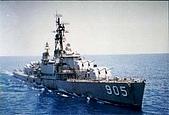 岳陽軍艦(DDG-905):艨艟巨艦