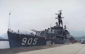 岳陽軍艦(DDG-905):測天島休憩