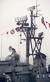 岳陽軍艦(DDG-905):主桅杆