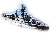 岳陽軍艦(DDG-905):905(舊照)