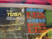2007/10/28高島屋週年慶~餵魚秀:IMGP0216 拷貝.jpg