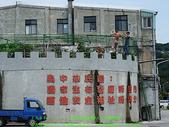 2008/7/12㊣卡蹓馬祖DAY2*遊北竿!:DSCF0506.jpg
