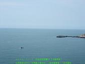 2008/7/12㊣卡蹓馬祖DAY2*遊北竿!:DSCF0547.jpg