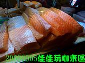 2009/9/5佳佳玩咖東區美食團:張張是特寫