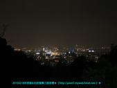 網誌用的圖片:DSCN9704 拷貝.jpg