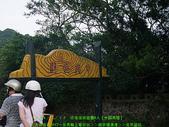 2008/7/12㊣卡蹓馬祖DAY2*遊北竿!:DSCF0759.jpg