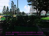 2010/8/20★桃園縣★龜山鄉/大溪☺:DSCF0227 拷貝.jpg