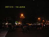 2007/2/21台北縣市流浪:IMGP0208拷貝.jpg