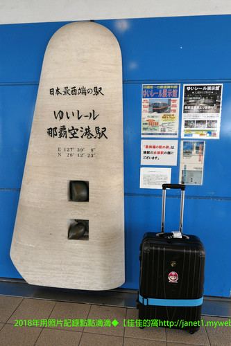 P1000144 拷貝.jpg - 2018/10/22~10/24生日沖繩旅遊
