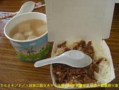 2008/2/1-2/3流浪之旅高雄&佳里:好不錯吃