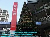 2008/12/21信義區遊玩-鄭元暢LOTTE:DSCF2049 拷貝.jpg