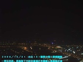 2008/12/31~101觀景台煙火震撼體驗!:DSCF2133 拷貝.jpg