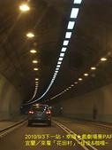 ㊣遊車河~戲劇場景♥:經過n個隧道