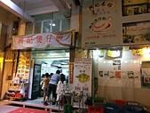 『單身不寂寞,享受一個人』@2017/9/1~9/3香港三天兩夜冒險去!:IMAG1480.jpg