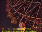 2008/2/1-2/3流浪之旅高雄&佳里:CIMG0426 拷貝.jpg