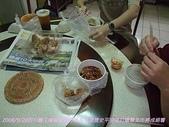 2008/9/20四川麵王椒麻雞腿好吃&見證歷史:買四川麵王