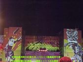 用照片記錄生活~2009/2/9信義區&台北燈節:台北市政府
