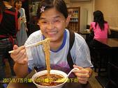 2007/8/3敗家的松山行:她吃大辣