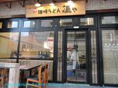 2014/2/6美麗華【樂高玩電影】首映會:DSCN0023 拷貝.jpg