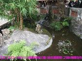 2009/3/1林本源園邸之旅&南雅夜市:DSCF2098 拷貝.jpg