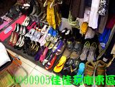 2009/9/5佳佳玩咖東區美食團:DSCN5452 拷貝.jpg