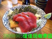 2009/9/5佳佳玩咖東區美食團:DSCN5419 拷貝.jpg