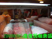 2009/9/5佳佳玩咖東區美食團:DSCN5400 拷貝.jpg