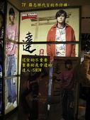 2007/2/20京華城:IMGP0159拷貝.jpg