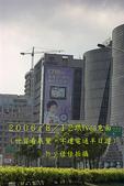 2006/8/12跟Yves見面:IMAG0127 拷貝.jpg