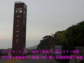 2008/2/1-2/3流浪之旅高雄&佳里:西子灣到了
