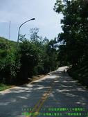 2008/7/12㊣卡蹓馬祖DAY2*遊北竿!:DSCF0607.jpg