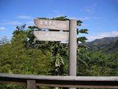 2007/1/13~1/14嘉義下鄉之旅:IMGP0145.jpg