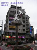 2007/2/21台北縣市流浪:IMGP0187拷貝.jpg