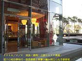 2008/2/1-2/3流浪之旅高雄&佳里:一定要去吃