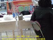 2008/2/1-2/3流浪之旅高雄&佳里:CIMG0316 拷貝.jpg